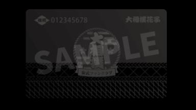 course_membercard