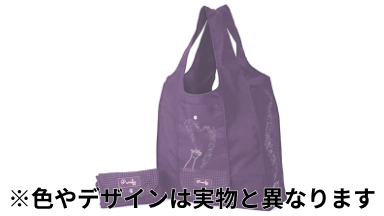 course_bag
